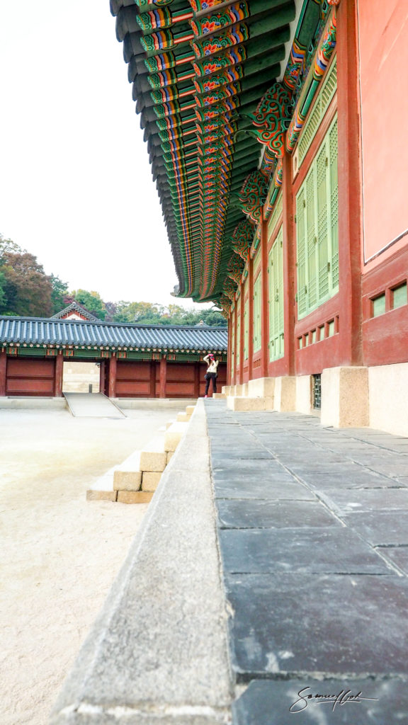 Changdeokgong, Seoul, South Korea.