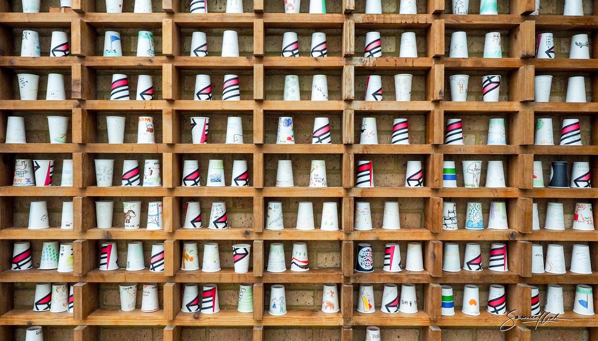 Osulloc Tea Museum, Jeju Island, South Korea