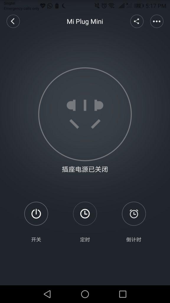 Xiaomi MiHome app